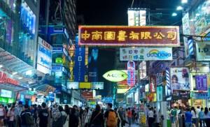 China_shutterstock_129775628-660x400