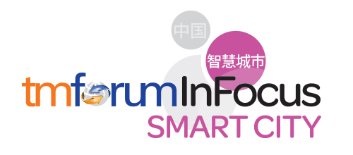 Smart City InFocus 2015: Yinchuan, China